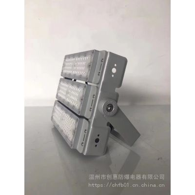 LED投光灯|FF205-200W AC220V IP65LED投光灯