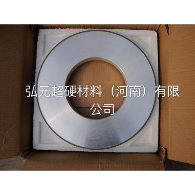 弘元超硬材料树脂金刚石砂轮