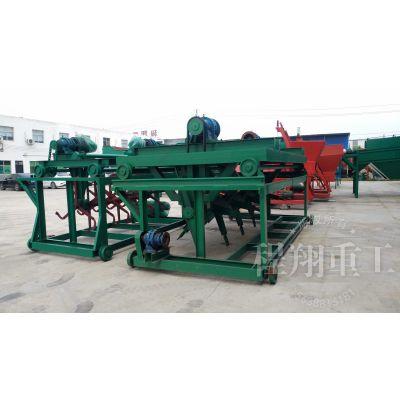 槽式翻堆机 猪粪有机肥发酵设备 有机肥翻抛设备 供应肥料堆肥机