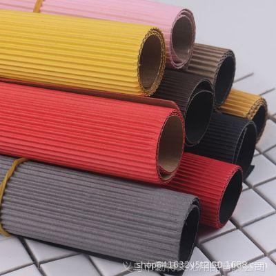 a4彩色瓦楞纸 儿童彩色DIY手工纸制作材料 波浪纸 彩纸 美工纸