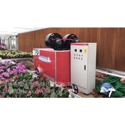 温室大棚加温设备-20KW燃油热风机养殖暖风机生产厂家