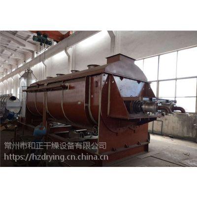 供应WG-6型低温污泥干化设备