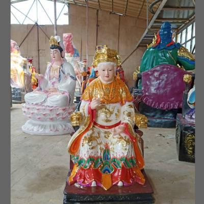 佛像厂家直销 白玉奶奶 歪脖老母佛像