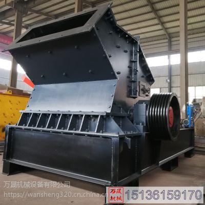 新型制砂机厂家直销小型石英石建筑垃圾粉碎机高效细碎制砂机