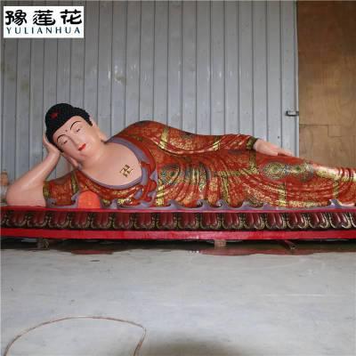 日月菩萨神像树脂佛像雕塑厂家药师佛神像采购