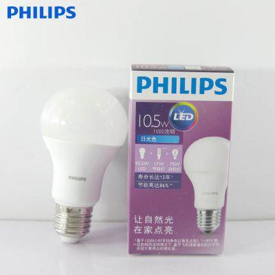 飞利浦恒亮型LED球泡6W8W10W12W E27不调光LED光源 新款A60