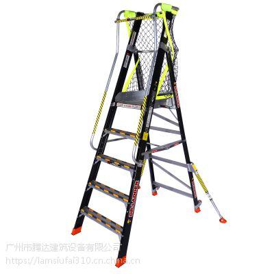 广州梯博士进口移动平台梯,工业级玻璃纤维绝缘登高安全工作平台