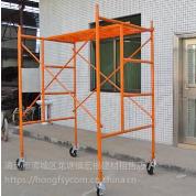 清远门式脚手架租赁 清远门式脚手架出售批发厂家