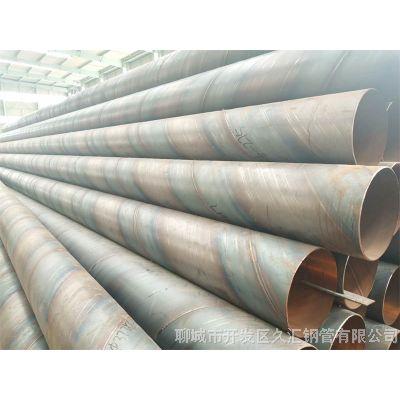 购买dn800防腐螺旋钢管400螺旋管特价福利