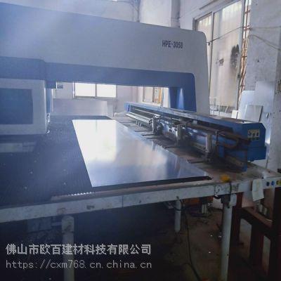 建筑装饰铝单板铝幕墙铝单板生产厂家
