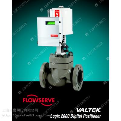 美国沃泰克Valtek Logix2000数字定位器 原装进口