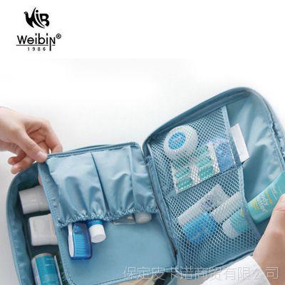 威斌厂家批发定制大容量旅行化妆包尼龙防水收纳袋便携洗漱包