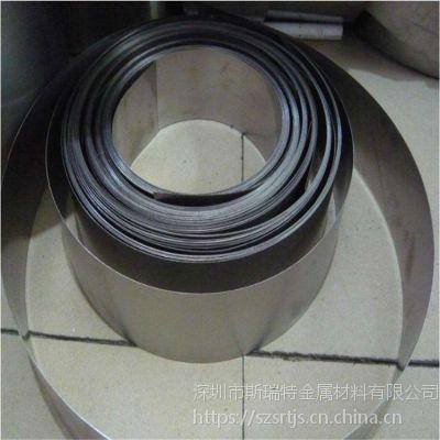 TC4钛合金带 高纯钛箔 纯钛卷带