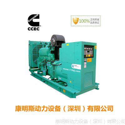 【PT柴油泵控制】450KW重庆康明斯柴油发电机组