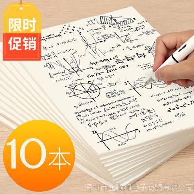 jsha4学生18k淡黄a4纸高中生网站草稿纸双面建昌白纸高中图片