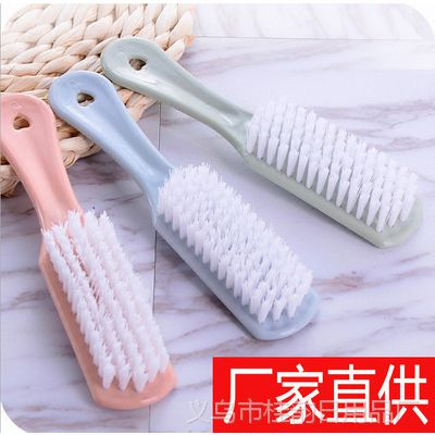 T塑料小刷子鞋子清洁刷简约北欧软毛洗鞋刷洗衣刷洗衣服板刷鞋刷
