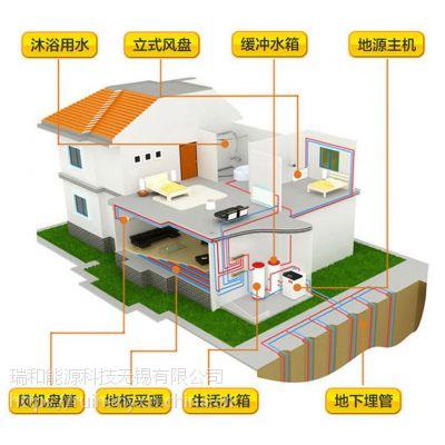 自建别墅用什么空调好_地源热泵空调-瑞和生态空调