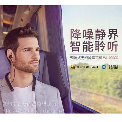 Sony河南总分销郑州专卖店/索尼 WI-1000X 无线蓝牙降噪耳机颈挂入耳式