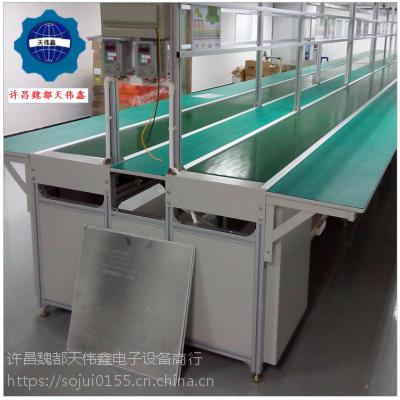 河南天伟鑫变频调速流水线/双皮带流水线 高效 节能自动化生产线