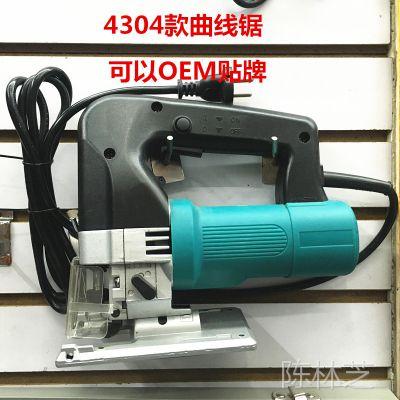 лобзик Jig Saw 厂家供应shk 4304调速曲线锯 电动工具