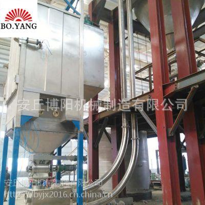面粉管链式输送系统,粉体管链机厂家