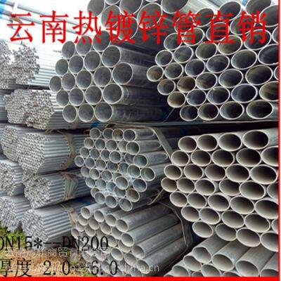 云南昆明钢板槽钢镀锌槽钢*/槽钢哪里便宜啊价格