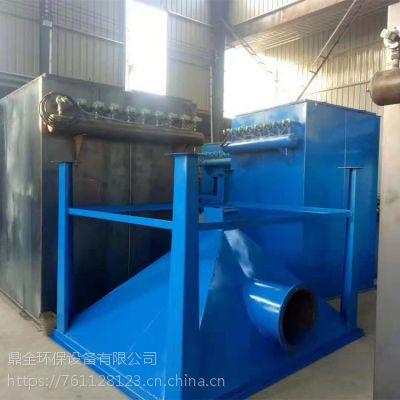 沧州市单机脉冲布袋除尘器环保设备厂家直销生产工业滤筒除尘器