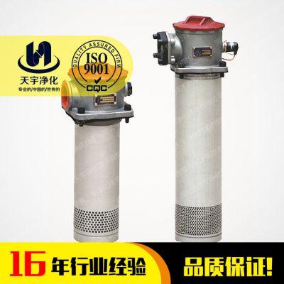 RFA液压回油过滤器,RFA-400X10F-Y,RFB-100,RFB-160,RFB-250