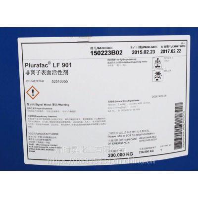 低泡乳化剂Plurafac LF901 巴斯夫 润湿、分散、乳化性能系列清洗助剂供应