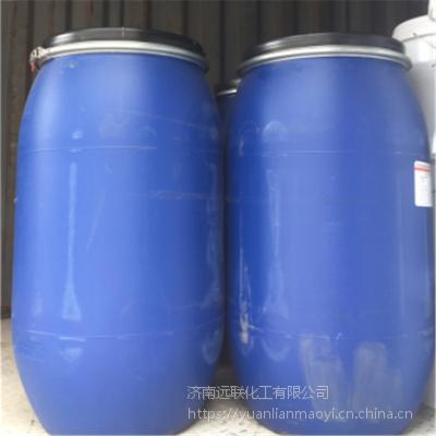 M550 聚季铵盐-7 洗涤用二甲基二西饼基氧化铵 M550