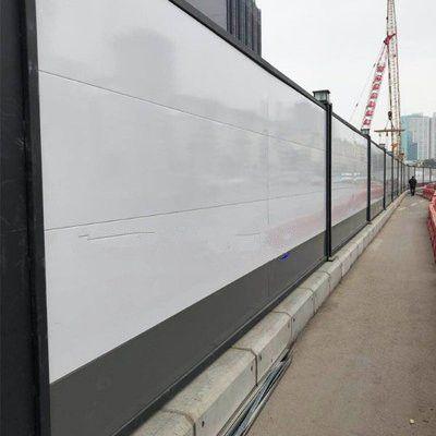 厂家供应广州深圳H型钢结构围挡工地道路专用围蔽围墙