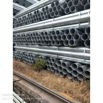 各种钢管规格与型号-红河Q235钢管报价
