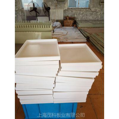 上海茂科推荐 塑料板材二次成型 折弯雕刻加工成型