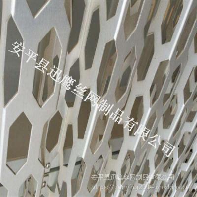金属冲孔板@抚州铝板网装饰价格@南昌六角孔装饰专属