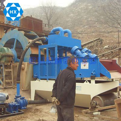 江西细砂回收机 尾矿分离设备 新型脱水细砂回收机 尾沙收集机浩鑫定制