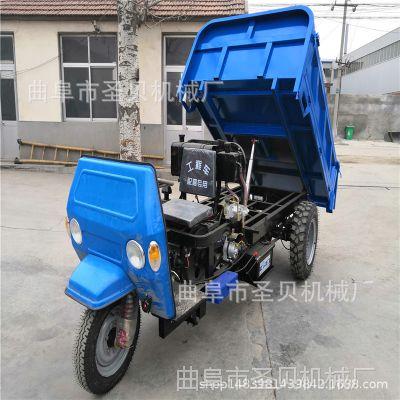 带高低速爬坡挡的工程三轮车/供应液压自卸柴油三轮车