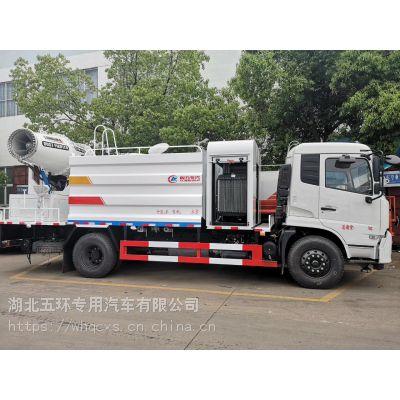 煤矿环保抑尘车国五东风环保抑尘车 SCS5160TDYDV型多功能抑尘车 厂家价格