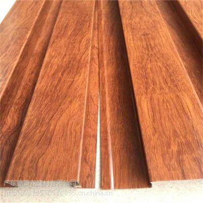 广东德普龙出口日系风格汗蒸房木纹铝单板定制