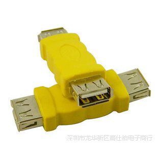 USB转接头 USB直通头 USB母对母转接头 双母头转换头