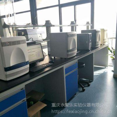 出租二手ABI荧光定量PCR仪7500、7300