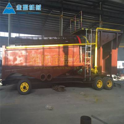 辽阳生产陆用淘金设备的公司 移动方便的旱地淘金设备