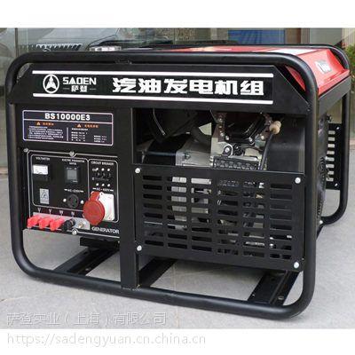 萨登7KW小型柴油发电机组厂家