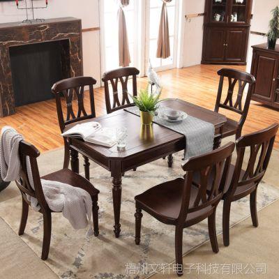 美式乡村全实木餐桌椅组合套装长方形小户型吃饭桌子家用4人6人