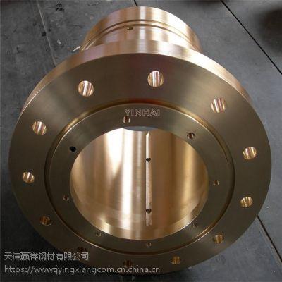 价格合理 供紫铜套 铝青 磷青 大口径 耐磨铜套 高质量 低价格 量大从优