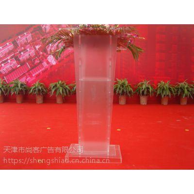 天津水晶演讲台出租天津演讲台出租天津会议服务领导讲话演讲台