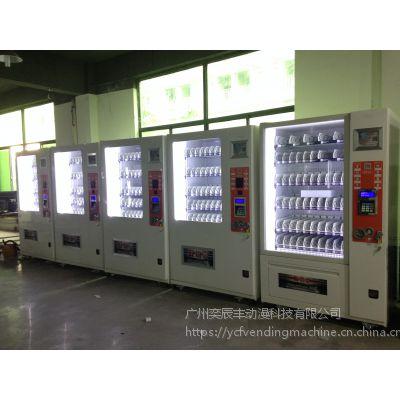 广东全自动售货机微信二维码 综合型自动售卖机供应商 景区食品自助贩卖机运营 无人贩卖机卖什么好