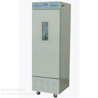 巩义不锈钢储藏柜偃师低温储存柜偃师性价比