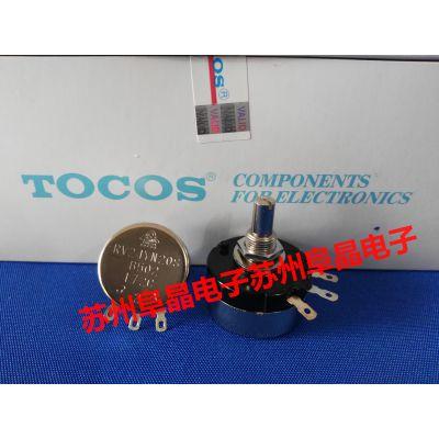 代理进口原装TOCOS电位器RA30Y20SB102进口电位器