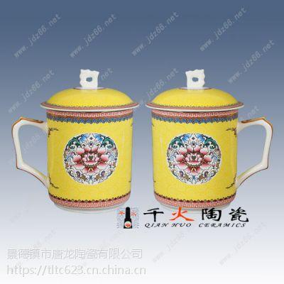 陶瓷茶杯定做价格 景德镇陶瓷茶杯生产厂家