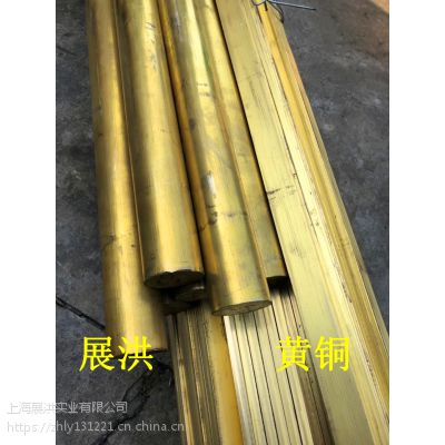 国标 h80 高强度 黄铜棒 h80 规格齐全
